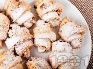 Рецепта Домашни кроасани с тесто от извара с пълнеж от ябълки, стафиди и лешници